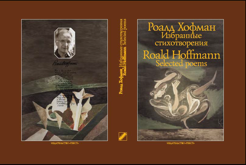 Russian Mainly Poetry 12